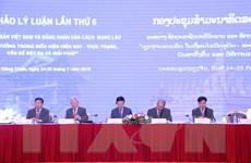 Bế mạc Hội thảo Lý luận lần 6 giữa ĐCS Việt Nam và Đảng NDCM Lào