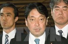 Nhật Bản công bố kế hoạch nâng cấp hệ thống radar phòng thủ tên lửa