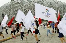 Phát động thi thiết kế linh vật cho Olympic và Paralympic Bắc Kinh