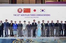 Singapore: Các nước đặt mục tiêu kết thúc đàm phán cơ bản RCEP