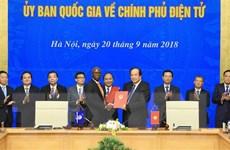Thủ tướng chủ trì Phiên họp đầu Ủy ban quốc gia về Chính phủ điện tử