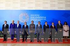 Thủ tướng tham dự khai mạc Hội nghị thường niên IMF-WB năm 2018
