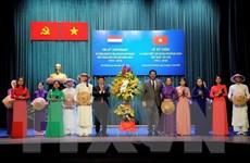 Kỷ niệm 45 năm thiết lập quan hệ ngoại giao Việt Nam-Hà Lan
