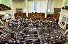 Ukraine thông qua ngân sách để sớm nhận được gần 4 tỷ USD từ IMF