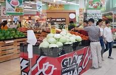 TP. Hồ Chí Minh đẩy mạnh liên kết bình ổn thị trường hàng hóa