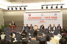 Campuchia-Việt Nam tăng cường hợp tác mạng xã hội, an toàn thông tin