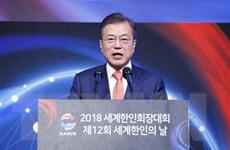 Tổng thống Hàn Quốc Moon Jae-in bổ nhiệm 16 thứ trưởng mới