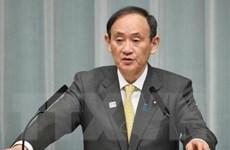 Nhật nỗ lực dàn xếp với Hàn về tịch thu tài sản của thép Nippon Steel