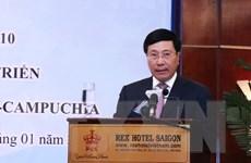 Hội nghị hợp tác và phát triển các tỉnh biên giới Việt Nam-Campuchia