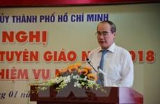 Bí thư Thành ủy TP.HCM: Cần hình thành văn hóa sáng tạo trong nhân dân