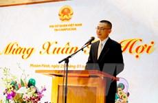 Tết cộng đồng Kỷ Hợi 2019 đầm ấm của cộng đồng người Việt ở Campuchia
