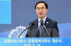 Hàn nỗ lực giải quyết vấn đề gia đình ly tán do chiến tranh Triều Tiên