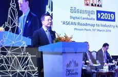Việt Nam mời các nước tham gia Trung tâm liên kết về Cách mạng 4.0