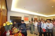 Long trọng tổ chức lễ Giỗ Tổ Hùng Vương tại Malaysia