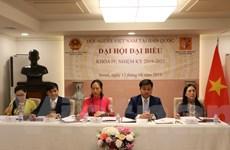 Hội Người Việt ở Hàn Quốc góp phần củng cố quan hệ tốt đẹp hai nước