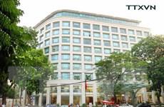 TTXVN xếp thứ 2 về mức độ phát triển Chính phủ điện tử năm 2018
