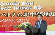 Phó Thủ tướng: Tạo mọi điều kiện thuận lợi cho các đối tác Nhật Bản