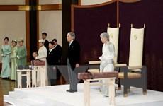 Hình ảnh Nhật hoàng Akihito chính thức thoái vị để nhường ngôi