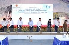 Thủ tướng dự lễ khởi công Dự án chăn nuôi bò, chế biến sữa ở Thanh Hóa