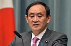 Nhật Bản hối Hàn Quốc tham gia hội đồng giải quyết lao động cưỡng bức