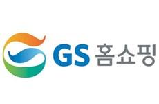GS Home Shopping đầu tư 1,2 triệu USD vào start-up ở Việt Nam
