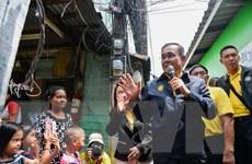 Đảng Quyền lực nhà nước nhân dân Thái lập liên minh với 5 đảng nhỏ