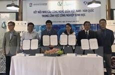 Kết nối hợp tác trong công nghệ sinh học giữa Việt Nam-Hàn Quốc
