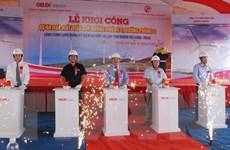 Quảng Trị khởi công xây dựng hai dự án nhà máy điện gió lớn