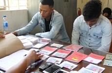 Bắt giữ nhóm đối tượng cho vay lãi nặng tại tỉnh Tây Ninh