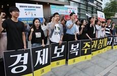 """Mỹ cân nhắc vai trò """"thích hợp"""" xoa dịu căng thẳng thương mại Nhật-Hàn"""
