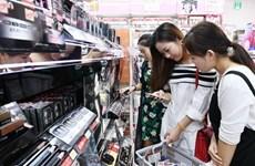 Sắp có chuỗi cửa hàng dược, mỹ phẩm Matsumoto Kiyoshi ở Việt Nam