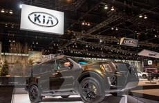 Lợi nhuận ròng của KIA Motors tăng mạnh trong quý 2 này
