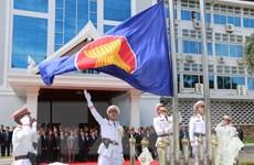 Lào thượng cờ nhân kỷ niệm 52 năm Ngày thành lập ASEAN