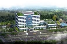 Khởi công xây Bệnh viện Lão khoa Quảng Ninh trị giá 429 tỷ đồng