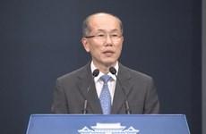 Hàn thông báo lý do ngừng trao đổi thông tin tình báo với Nhật