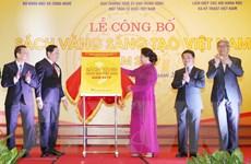 Chủ tịch Quốc hội dự Lễ công bố Sách vàng Sáng tạo Việt Nam
