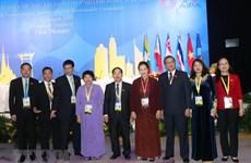 Tổng Bí thư Nguyễn Phú Trọng gửi Thư chúc mừng tới Chủ tịch AIPA 40