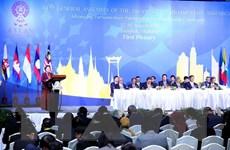 [Photo] Hoạt động của Chủ tịch Quốc hội Nguyễn Thị Kim Ngân ở AIPA 40