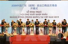 Khai mạc hội chợ xuất nhập khẩu Quảng Đông tại Hà Nội