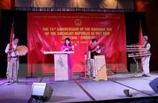 Trang trọng tổ chức kỷ niệm 74 năm Ngày Quốc khánh tại Vancouver