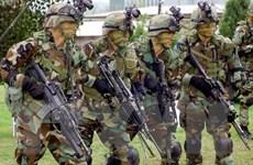 USFK dừng hoạt động đơn vị đồn trú Yongsan trong năm nay