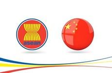 AI sẽ là động lực thúc đẩy thương mại tự do Trung Quốc-ASEAN