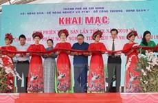 TP.HCM: Khai mạc chợ phiên nông sản và tôn vinh sản phẩm nông nghiệp