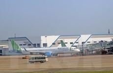 Hãng hàng không Bamboo Airways dự tính sẽ IPO trong năm 2020