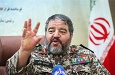 Iran kiện Mỹ vì các vụ tấn công và mối đe dọa trên không gian mạng