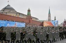 Nga tổ chức diễn tập các lực lượng hạt nhân chiến lược trên quy mô lớn