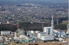 Japan Atomic Power nhận tài trợ để khôi phục nhà máy điện hạt nhân
