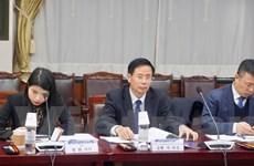 Hợp tác triển khai có hiệu quả lao động thời vụ tại tỉnh Gangwon