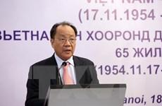 Kỷ niệm 65 năm ngày thiết lập quan hệ ngoại giao Việt Nam-Mông Cổ