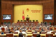 Tiếp tục khẳng định sự nhất trí, đoàn kết trong hoạt động của Quốc hội
